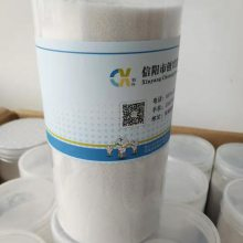 供应济南优质轻质抹灰砂浆珍珠岩玻化微珠