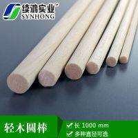上海续鸿diy房屋场景模型制作板材木质模型材料轻木圆棒建筑模型