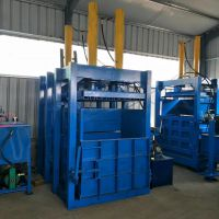 四川金属废料压缩打包机厂家 玉米杆打包机 山东金亿机械定做