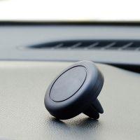 批发车载手机支架汽车用出风口磁性车内卡扣式通用多功能磁吸支架JIIKER