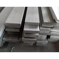 昆明镀锌扁钢便宜 值得信赖 云南贸轩商贸供应