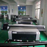 河南平顶山瓷砖3d影视墙5d打印机 竹木纤维板集成墙板UV打印机
