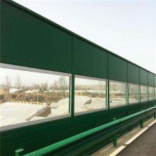 供应百叶孔桥梁声屏障、外观百叶孔镀锌板屏体、公路声屏障吸音墙