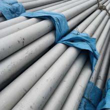 污水處理廠用S30408不銹鋼管道 常用規格現有庫存充足 廠家