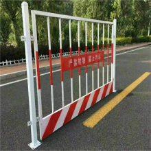 工地建筑临边防护网 黑黄色基坑护栏网 1.2*2米定型化防护网