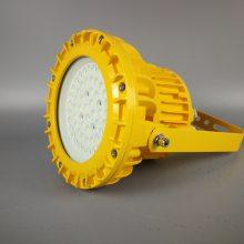 BST8802_BST8802LED防爆灯_支架式LED防爆灯