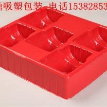 广东塑胶吸塑制品厂家定做坚果礼盒化妆品植绒吸塑托 ***吸塑盒 玩具吸塑包装 pvc植绒内托