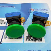 日本IDEC/和泉ABN2F11G半球形按钮开关新款30MM开孔品质有保障
