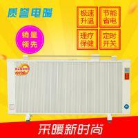 碳纤维电暖气 碳纤维远红外电暖器取暖器 智能控温超强散热电暖器