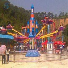 荥阳三星厂家定制儿童游乐设备喜羊羊自控飞机(XYYZKFJ-32)现货出售
