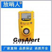 BW便携式磷化氢PH3单一气体检测仪 便携气体检测仪
