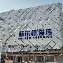 大量生产铝合金板 仿石材铝单板 装饰美观