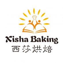 天津市津南区西莎教育信息咨询服务中心