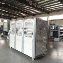 济南风冷式冷水机 青岛风冷式制冷机组 淄博风冷式冷冻机组