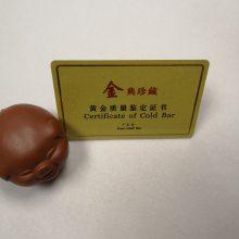 深圳宝瑞迪制卡厂家,制作PVC条码卡