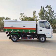 垃圾清运车垃圾运输车购车热线 厂家直销各种环卫垃圾保洁车辆
