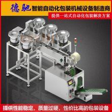 卫生间置物架配件包装机生产厂家