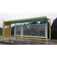 打造城市公交候车亭专业工程-湖南达弘金属
