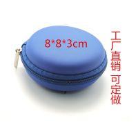三星耳机包装盒 耳机包装 深蓝耳机收纳包 eva包 pu防水耳机盒