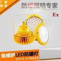 HRD95 LED防爆泛光灯100w_车间用led防爆灯