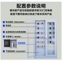 福建部队手机柜存放柜员工屏蔽柜微信柜60门手机柜学校管理手机充电柜