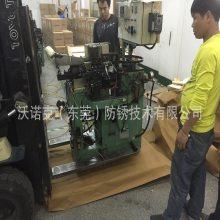 江门生产厂家多金属气相防锈纸 vci覆膜工业防潮牛皮纸