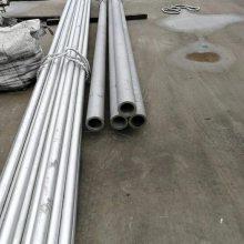 140*10 S30408不銹鋼無縫管六米左右 麗水不銹鋼管廠