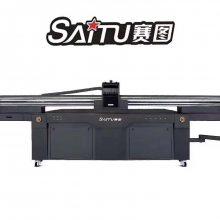 赛图UV平板机 UV打印背景墙打印 UV标识标牌打印