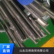 201机械用不锈钢无缝管_直缝不锈钢无缝管,GB/T14975-2002标准