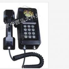 中西供应电话机 型号:AS96-KTH108库号:M218296