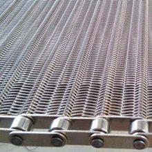 链条式输送带传送带304不锈钢输送网带