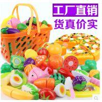 可以切的水果蔬菜玩具切水果的玩具切切看儿童玩具小刀塑料迷你