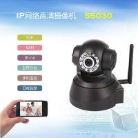 ip camera wifi 厂家直销 插卡网络摄像头无线监控摄像头手机远程