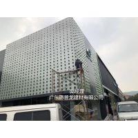 中恰二楼郊区小孔圆递减铝单板_幕墙铝板'开始预购'