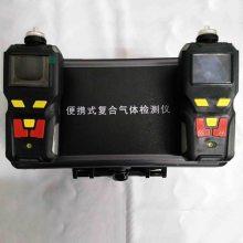 防爆型便携式异戊烷检测报警仪TD400-SH-C5H12标准容量10万条数据