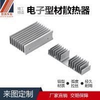 广东铝合金圆管铝合金电子散热器机械手铝型材铝制品加工定做加工定制
