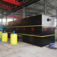 废水处理一体化设备废水成套处理设备