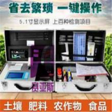 肥料专用养分检测仪SYR-F3
