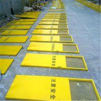 电梯安全施工防护门 厂家直销电梯防护网 楼层安全防护隔离网