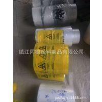 点胶发酵饲料包装袋 防水防潮彩色PE聚乙烯重包装袋订制 logo印刷