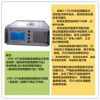 宣城驰奥10T型全自动振动消除应力仪