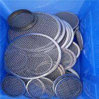 圆形铝包边过滤网片 圆形铝包边过滤网片厂家 圆形铝包边过滤网片价格