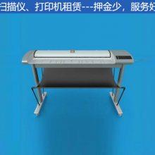 专业扫描仪租赁公司-合肥亿日(在线咨询)-天津扫描仪租赁