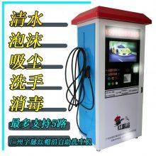 全自助 清洗机 洗轮机 便携式拖动式商用自动洗车机设备