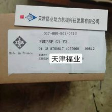 Supply REXROTHRexroth sliderR1651-314-20