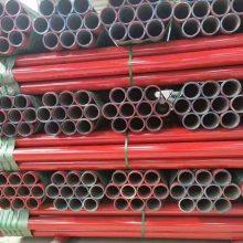 汇鹏直销混凝土输送泵管 三一 中联泵车专用天泵耐磨泵管