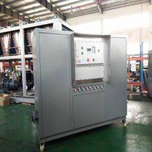 -25℃冷冻机组 乙二醇防爆制冷机组