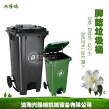 丹东垃圾桶生产厂家,分类好帮手-沈阳兴隆瑞