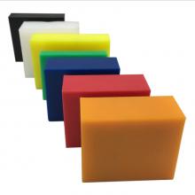 聚乙烯工程塑料板聚乙烯含硼塑料板聚乙烯耐磨塑料板