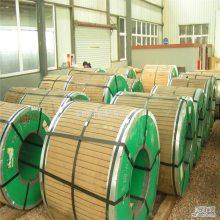 无锡 厂家直销 316L不锈钢板 316l不锈钢管 厂家 不锈钢板切割